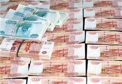 Курс рубля снизился к доллару, евро и фунту стерлингов