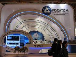 Подразделение Росатома наказано за приглашение на корпоратив Патриции Каас