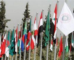 ЛАГ провел экстренное заседание по Сирии