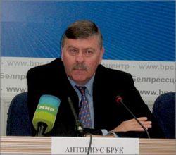 Что может промешать МВФ предоставить кредит Беларуси?