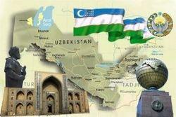 Какая на данный момент экономическая ситуация в Узбекистане?