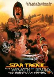 Названа дата выхода сиквела к фильму «Звездный путь-2»