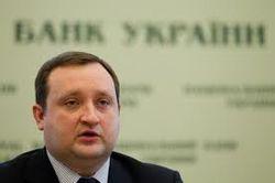 Для чего украинские банки накапливают валюту?