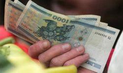 Что ждёт белорусские зарплаты?