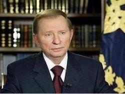 Кучма не исключает своего возврата в политику