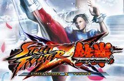 Герои коллекционной версии Street Fighter x Tekken ждут заказов