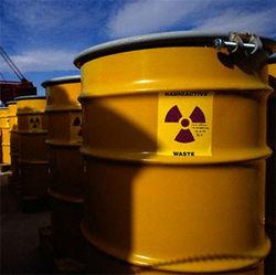 Какой объект системы ядерной безопасности открыт в Таджикистане?