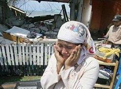 В Индонезии произошло землетрясение