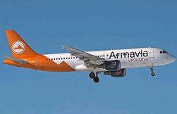 Армения установит воздушное сообщение с Китаем
