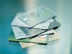 пластиковые банковские карточки