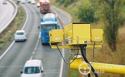 Когда на дорогах Москвы заработает фото- и видеофиксация?