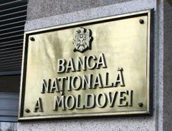 На сколько снизилось в Молдове количество просроченных кредитов?