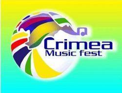 Ведущей Crimea Music Fest стала Пугачева