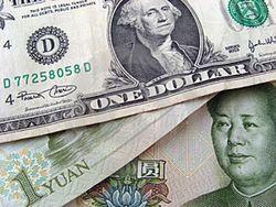 Когда юань станет свободно конвертируемой валютой?