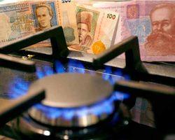 Поменяется ли цена российского природного газа для Украины?