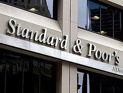 Standard & Poor's повысило рейтинг Чехии