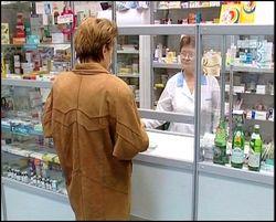 лекарства в аптеках