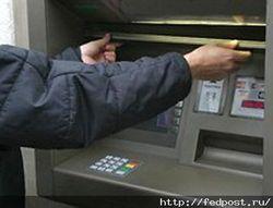 Инцидент в поликлинике: люди в черном пытались вскрыть банкомат