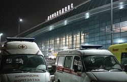 Когда осудят пособника террориста, подорвавшего Домодедово?