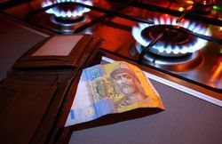 ЕС за повышение цен на газ для населения Украины