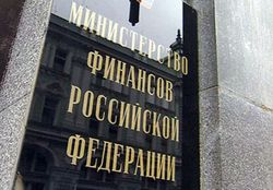 Минфин: мы готовимся ко второй волне финансового кризиса