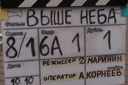 Завершилась работа над первым белорусским молодежным сериалом