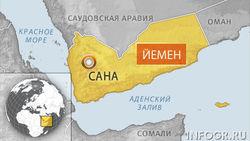 Кто поможет освободить врача, похищенного в Йемене?