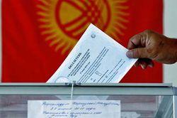 Как в Кыргызстане будут поддерживать правопорядок на выборах?