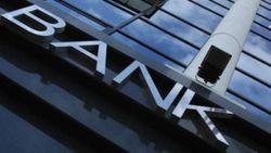 Из-за чего отозвали лицензию у банка «Евросоюз»?