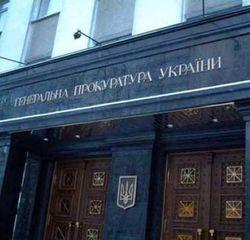 Генпрокуратура Украины отсудила 302 га земли, переданной Киевсоветом в частную собственность