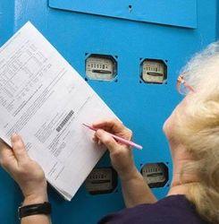 Когда украинцам снизят цены на услуги ЖКХ?