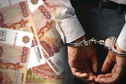 Как мошенникам удалось украсть из бюджета 9,5 млн. рублей?