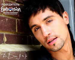 Дима Билан превращается в вампира?