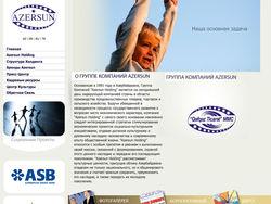 Азербайджанская компания инвестирует в предприятие на Кубани