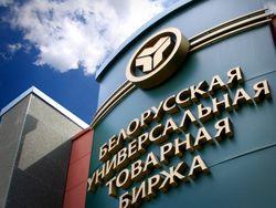 Белорусская товарная биржа