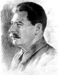 Когда на маршрутках появится профиль Сталина?