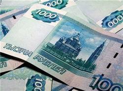 ЦБ России укрепил рубль к евро, франку и фунту стерлингов
