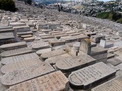 """В Иерусалиме построят """"многоэтажное"""" кладбище"""