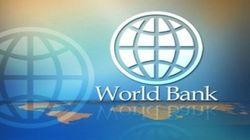 Какое место занял Казахстан в рейтинге ВБ?