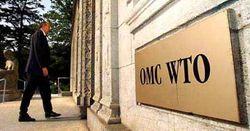 Таджикистан усиленно стремится в ВТО