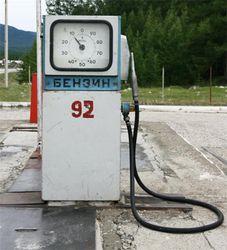 Почему бензин Аи-92 исчез в Калининграде?