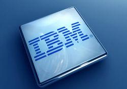 IBM: мир ожидает новая волна компьютерных инноваций