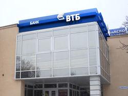 За 2011 год ВТБ банк заработал 581 млн грн