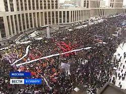 Почему в Москве не удалась акция протеста?