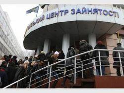 Почему растет безработица в Украине?