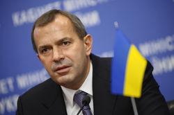 Андрей Клюев пропустил заседание коллегии
