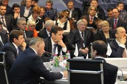 На международном экономическом форуме обсуждается ситуация в России