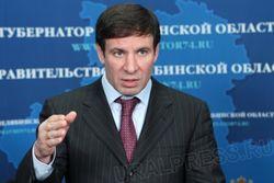 Что будет делать в Австрии делегация из Челябинска?