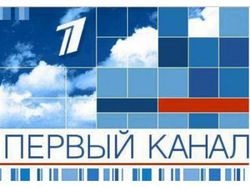 Российский «Первый канал» в Кыргызстане будут транслировать в записи