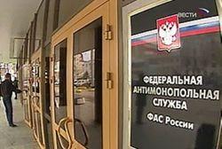 Из-за чего возник конфликт между ФАС и российскими банками?